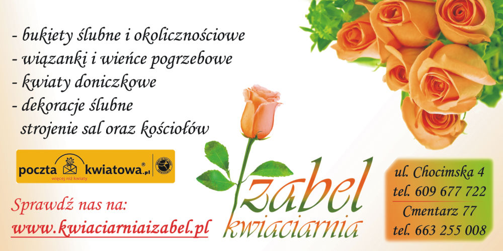 izabel200x100